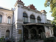 Bucharest History M -Sutu Palace